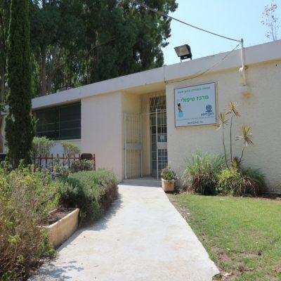המרכז הטיפולי לילדים של עמותת ניצן חיפה