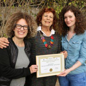 """מנכ""""לית העמותה זוכה בפרס מפעל חיים"""