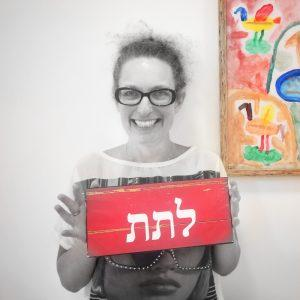 תרמו לניצן חיפה ועזרו למאות ילדים, נערים ומבוגרים