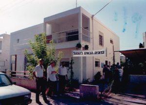 1989 - טקס חניכת הקומה השנייה בדיור ההכשרה